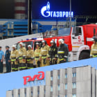 Среди наших клиентов Газпром, РЖД, Армия России и МЧС